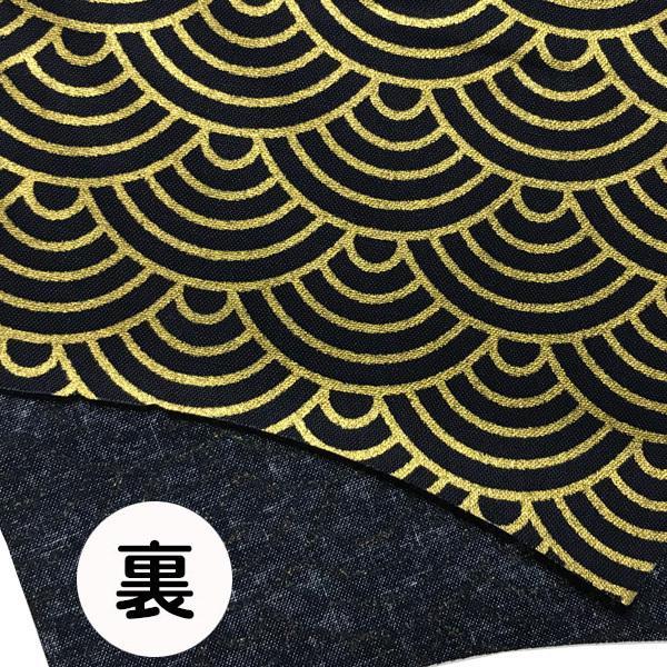 和風和柄の布マスク ゴールドライン |yume-ribbon|03