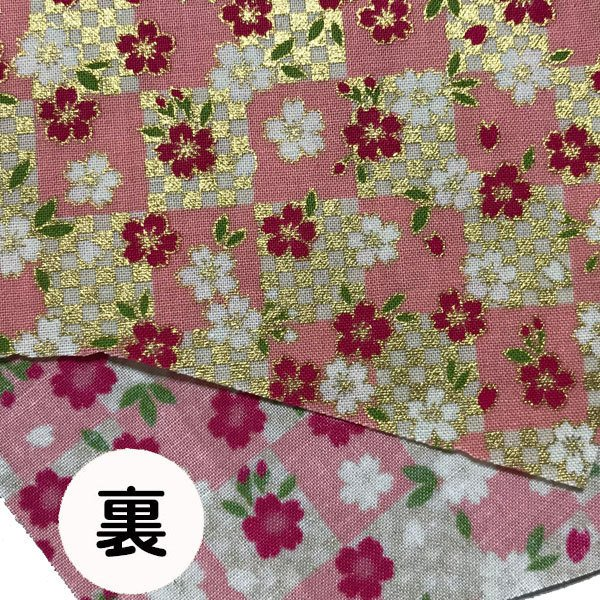 和風和柄の布マスク ゴールドライン |yume-ribbon|04