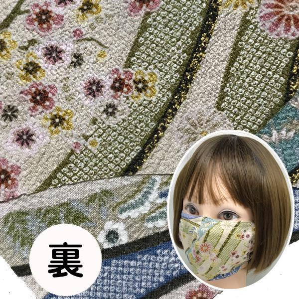 和風和柄の布マスク ゴールドライン |yume-ribbon|06