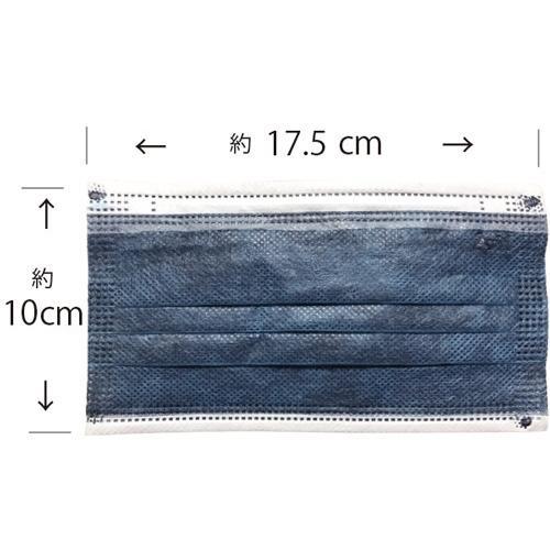 活性炭入り4層のデニムブルー使い捨て不織布マスク 20枚セット|yume-ribbon|03