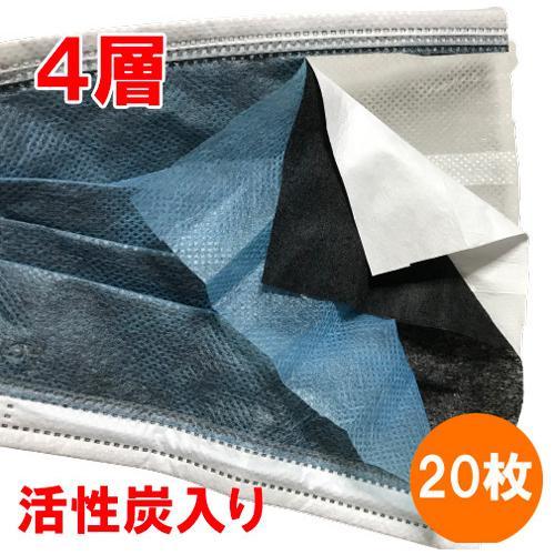 活性炭入り4層のデニムブルー使い捨て不織布マスク 20枚セット|yume-ribbon|05