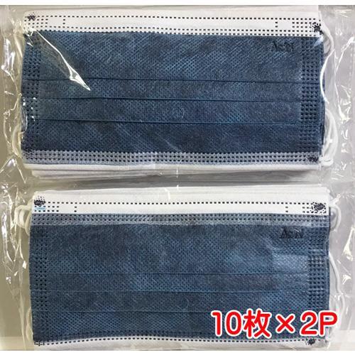 活性炭入り4層のデニムブルー使い捨て不織布マスク 20枚セット|yume-ribbon|06