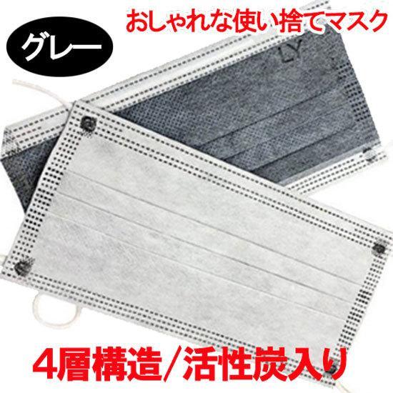 活性炭入り4層のデニムブルー使い捨て不織布マスク 20枚セット|yume-ribbon|07