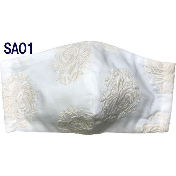 刺繍とレースがおしゃれな白い布マスク 大きめ普通サイズ ウエディングや和装に最適 日本製|yume-ribbon|02
