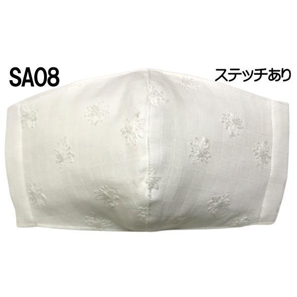 刺繍とレースがおしゃれな白い布マスク 大きめ普通サイズ ウエディングや和装に最適 日本製|yume-ribbon|13