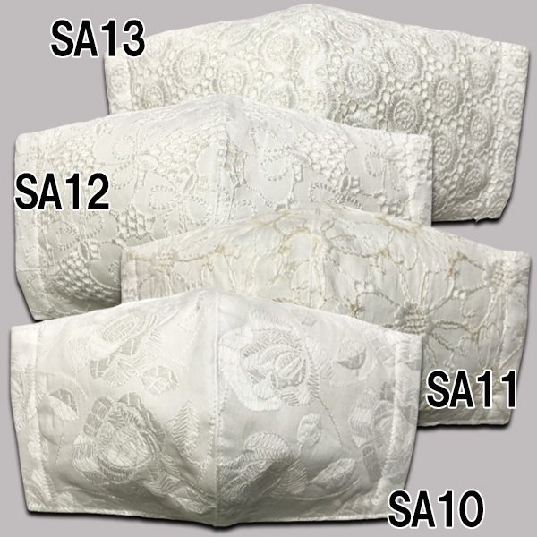 刺繍とレースがおしゃれな白い布マスク 大きめ普通サイズ ウエディングや和装に最適 日本製|yume-ribbon|16