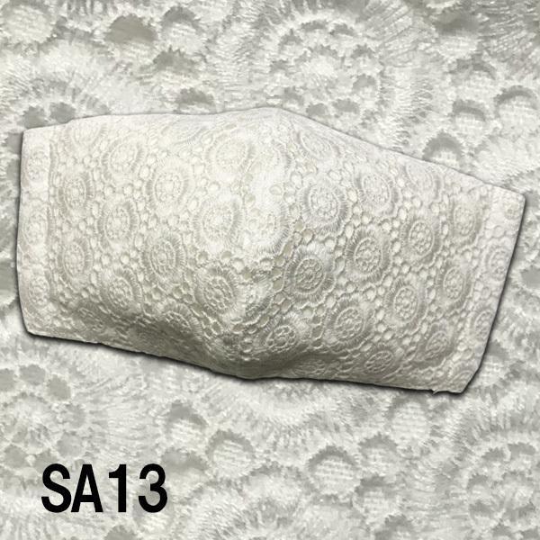 刺繍とレースがおしゃれな白い布マスク 大きめ普通サイズ ウエディングや和装に最適 日本製|yume-ribbon|17