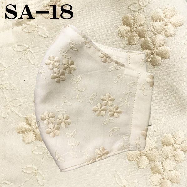 刺繍とレースがおしゃれな白い布マスク 大きめ普通サイズ ウエディングや和装に最適 日本製|yume-ribbon|03