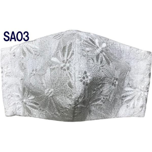 刺繍とレースがおしゃれな白い布マスク 大きめ普通サイズ ウエディングや和装に最適 日本製|yume-ribbon|04