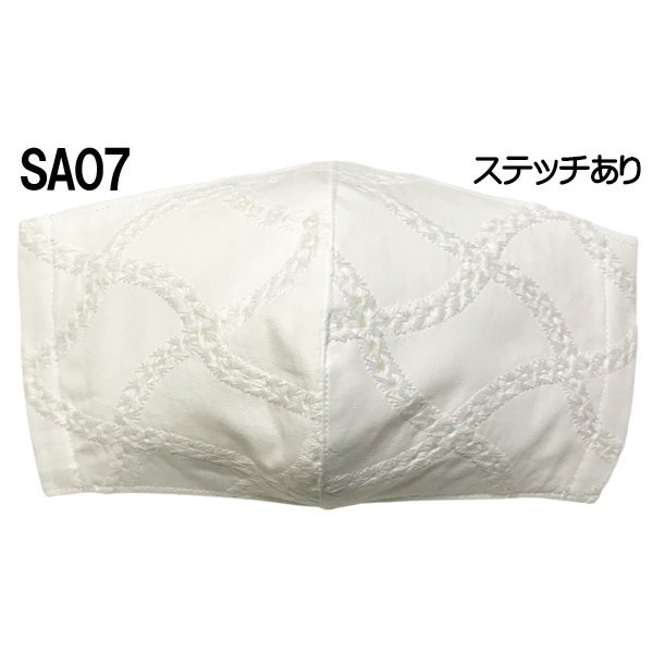 刺繍とレースがおしゃれな白い布マスク 大きめ普通サイズ ウエディングや和装に最適 日本製|yume-ribbon|07