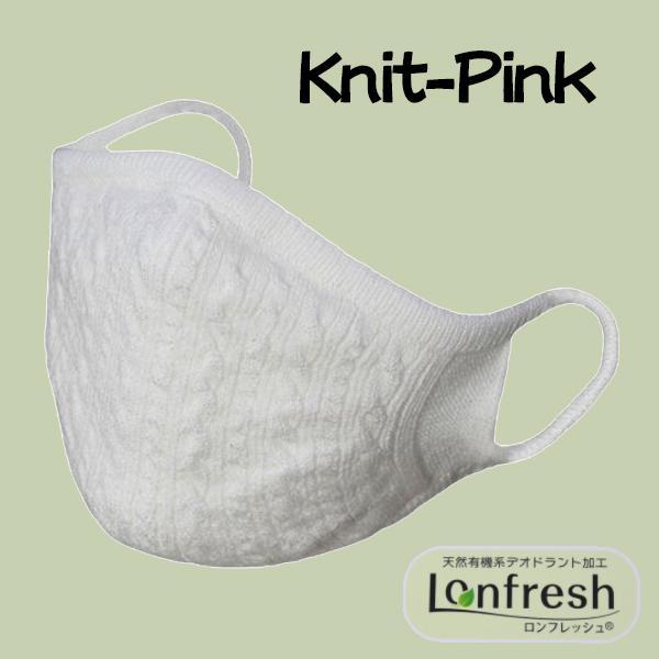 おしゃれなニットマスク 柔らかな肌触り 日本製 編み込み一体型|yume-ribbon|11