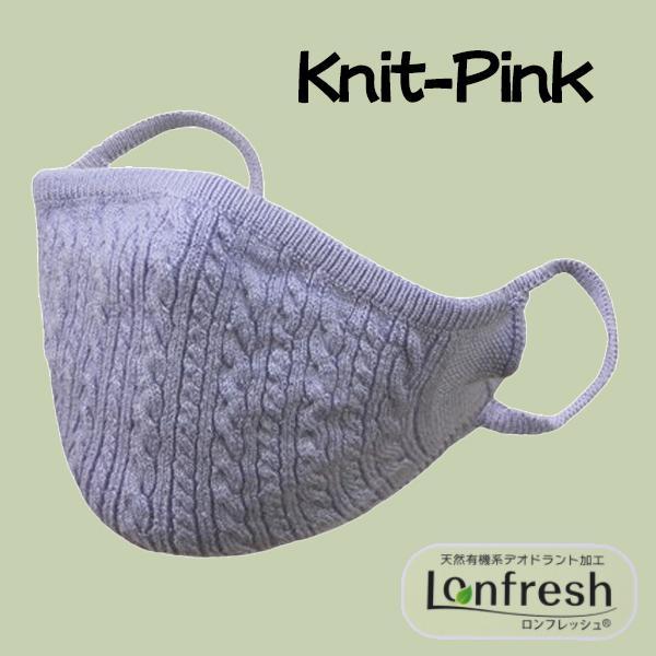 おしゃれなニットマスク 柔らかな肌触り 日本製 編み込み一体型|yume-ribbon|12