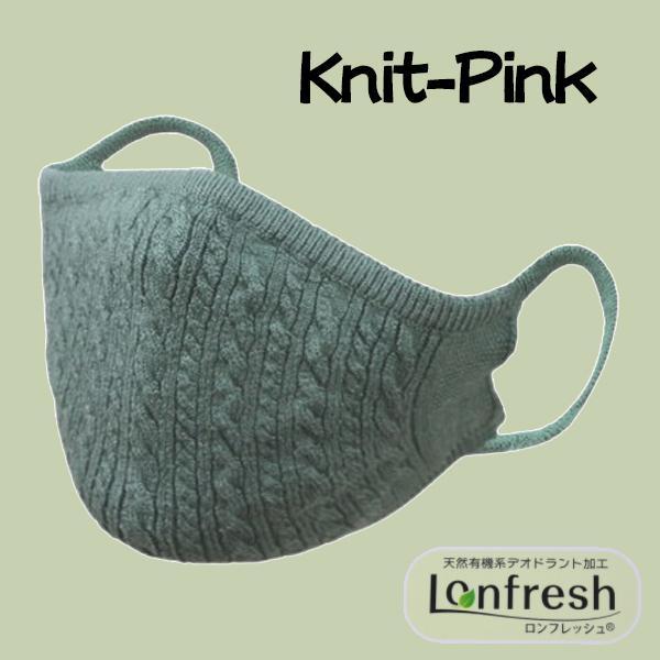 おしゃれなニットマスク 柔らかな肌触り 日本製 編み込み一体型|yume-ribbon|13