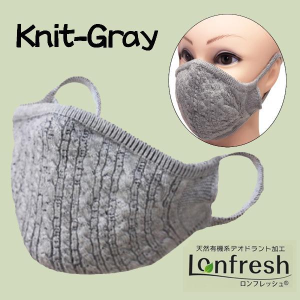 おしゃれなニットマスク 柔らかな肌触り 日本製 編み込み一体型|yume-ribbon|03