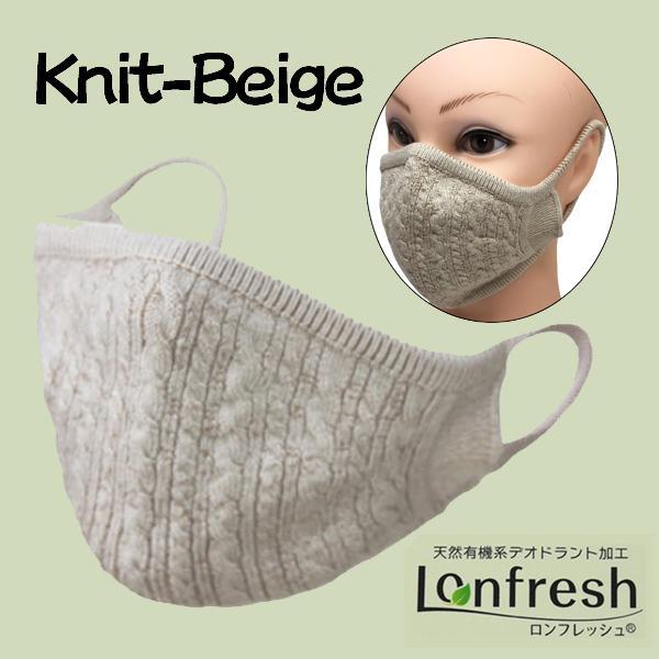 おしゃれなニットマスク 柔らかな肌触り 日本製 編み込み一体型|yume-ribbon|05