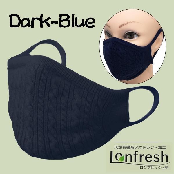 おしゃれなニットマスク 柔らかな肌触り 日本製 編み込み一体型|yume-ribbon|06