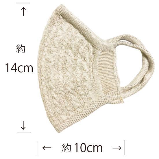 おしゃれなニットマスク 柔らかな肌触り 日本製 編み込み一体型|yume-ribbon|07