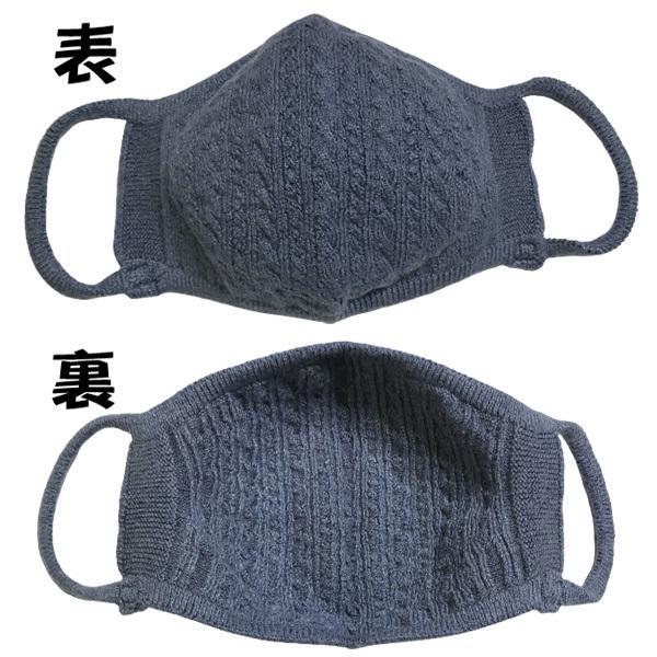 おしゃれなニットマスク 柔らかな肌触り 日本製 編み込み一体型|yume-ribbon|08