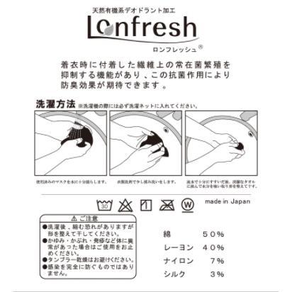 おしゃれなニットマスク 柔らかな肌触り 日本製 編み込み一体型|yume-ribbon|09