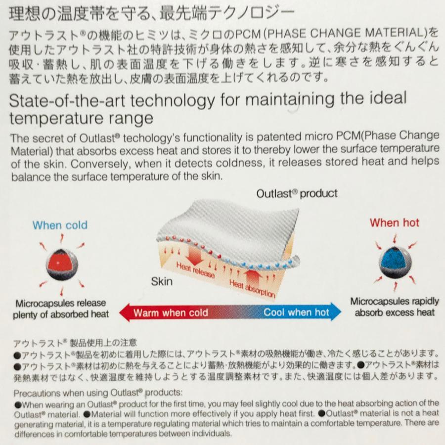 温度調整機能  オールシーズン対応 オシャレニットマスク 柔らかな肌触り 日本製 編み込み一体型 yume-ribbon 02