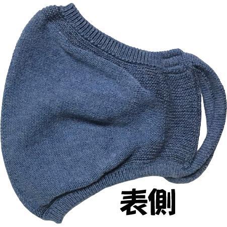 温度調整機能  オールシーズン対応 オシャレニットマスク 柔らかな肌触り 日本製 編み込み一体型 yume-ribbon 12