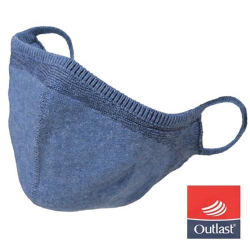 温度調整機能  オールシーズン対応 オシャレニットマスク 柔らかな肌触り 日本製 編み込み一体型 yume-ribbon 07