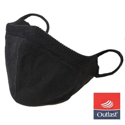 温度調整機能  オールシーズン対応 オシャレニットマスク 柔らかな肌触り 日本製 編み込み一体型 yume-ribbon 09