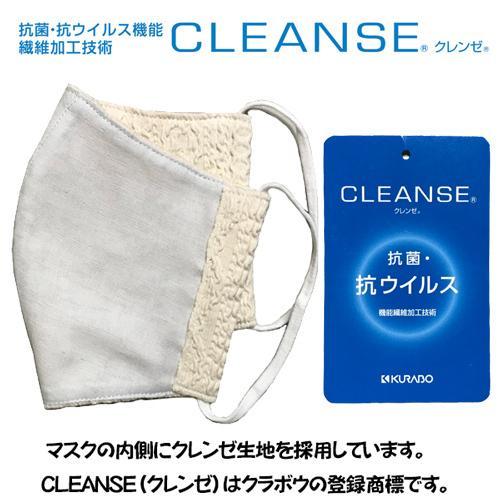 アラン模様ニットを表側に、抗菌作用のあるダブルガーゼを内側に使ったあったか布マスク 日本製|yume-ribbon|04