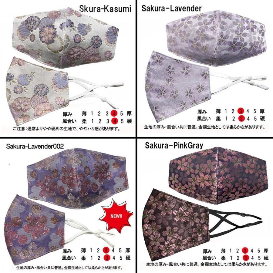 着物の帯のような金襴生地の立体マスク。金糸使いの豪華でおしゃれ、スリムタイプの布マスクです。ウエディング、コスプレ、舞台衣装、和装に。日本製|yume-ribbon|12