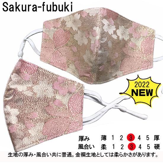 着物の帯のような金襴生地の立体マスク。金糸使いの豪華でおしゃれ、スリムタイプの布マスクです。ウエディング、コスプレ、舞台衣装、和装に。日本製|yume-ribbon|19