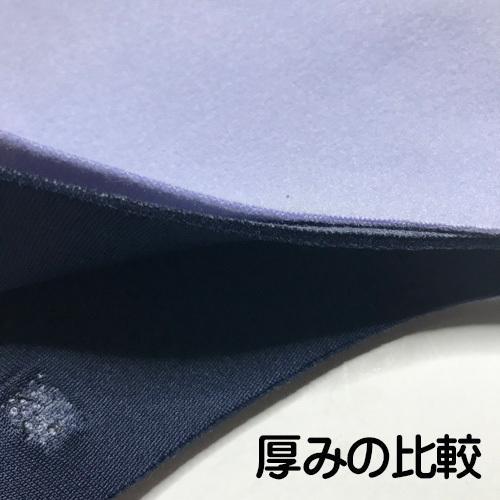 三層の厚み発熱素材秋冬マスク同色2枚セット  しっとり 柔らか あったかHOT マスク 3D立体構造 耳紐アジャスター付き 個包装|yume-ribbon|15