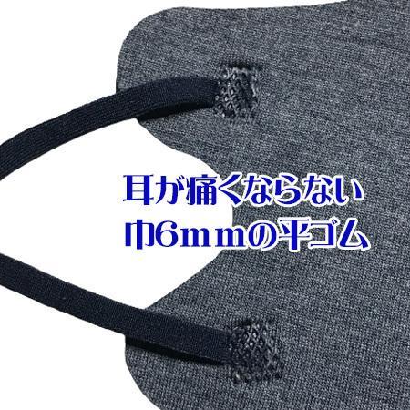三層の厚み発熱素材秋冬マスク同色2枚セット  しっとり 柔らか あったかHOT マスク 3D立体構造 耳紐アジャスター付き 個包装|yume-ribbon|05
