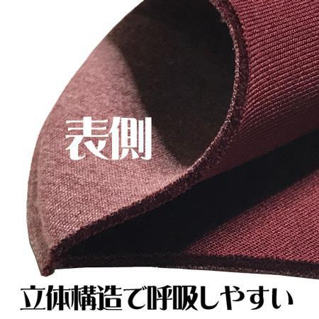三層の厚み発熱素材秋冬マスク同色2枚セット  しっとり 柔らか あったかHOT マスク 3D立体構造 耳紐アジャスター付き 個包装|yume-ribbon|06