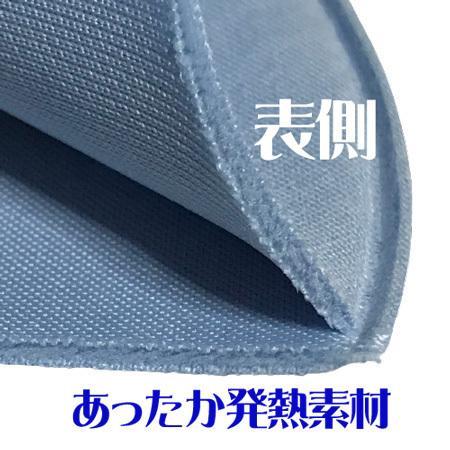 三層の厚み発熱素材秋冬マスク同色2枚セット  しっとり 柔らか あったかHOT マスク 3D立体構造 耳紐アジャスター付き 個包装|yume-ribbon|07