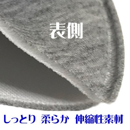 三層の厚み発熱素材秋冬マスク同色2枚セット  しっとり 柔らか あったかHOT マスク 3D立体構造 耳紐アジャスター付き 個包装|yume-ribbon|08