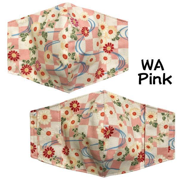 和風花柄布マスクカバー 不織布マスクがそのまま使える アムンゼン 肌側に抗ウイルス・抗菌素材使用 日本製|yume-ribbon|11