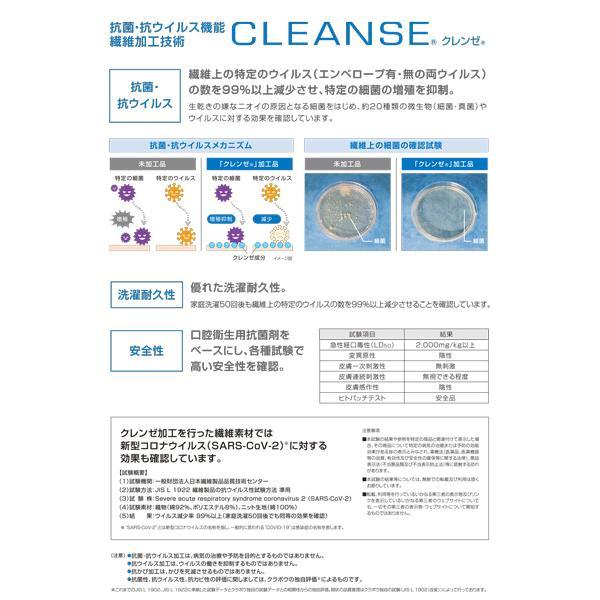 和風花柄布マスクカバー 不織布マスクがそのまま使える アムンゼン 肌側に抗ウイルス・抗菌素材使用 日本製|yume-ribbon|18