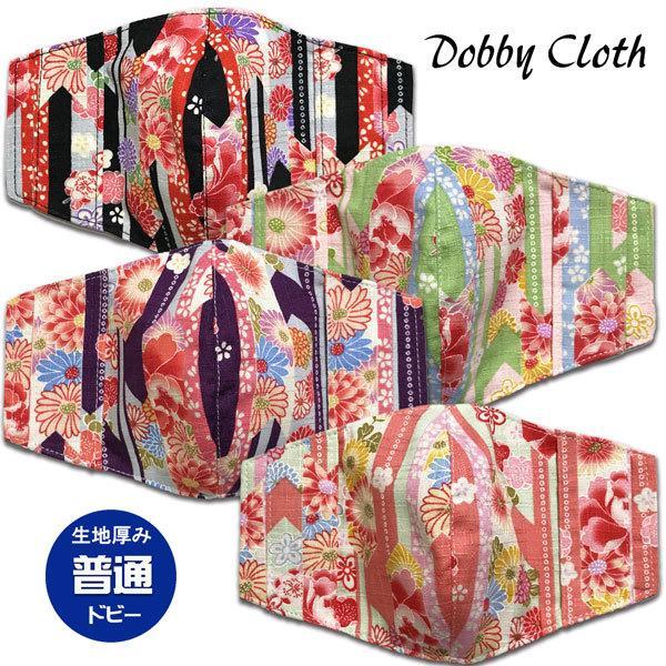 和風花柄布マスクカバー 不織布マスクがそのまま使える アムンゼン 肌側に抗ウイルス・抗菌素材使用 日本製|yume-ribbon|10