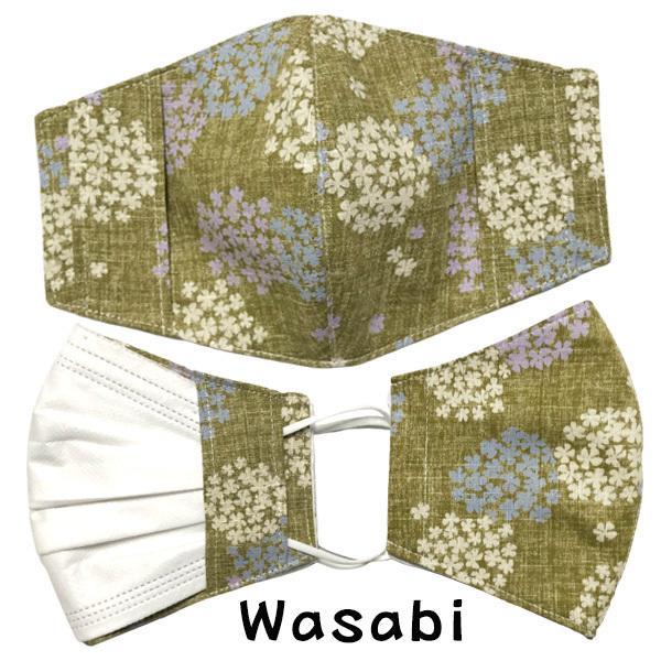 あじさい柄の布マスクカバー 肌側に抗ウイルス・抗菌素材のガーゼもしくは夏用メッシュ選択可 不織布マスクがそのまま使える 高級感を感じるドビー織 日本製|yume-ribbon|10
