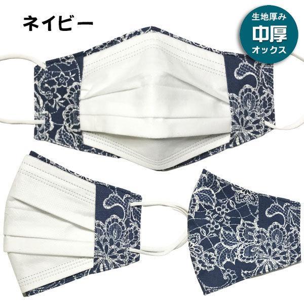 レース調プリント 布マスクカバー 不織布マスクがそのまま使える 繊細なタッチが美しいレース調のリアルなプリント   yume-ribbon 15