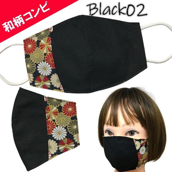 マスクカバー 不織布マスクがそのまま使える和風和柄のファブリック 肌側に抗ウイルス・抗菌素材使用 日本製 コットン100% yume-ribbon 08