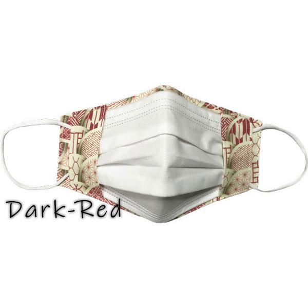 和モダンマスクカバー 不織布マスクを外側につけるタイプ 市販の大人用M・Lサイズの不織布マスク用  肌側に抗ウイルス・抗菌素材使用 日本製 yume-ribbon 11