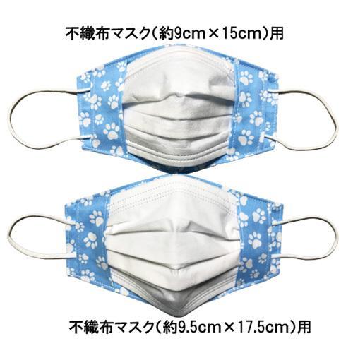 夏マスクカバー リップル木綿 凹凸のある涼しい素材 接触冷感 吸収速乾メッシュもしくはダブルガーゼ クレンゼ  市販の大人用M・Lサイズの不織布マスク用 yume-ribbon 21