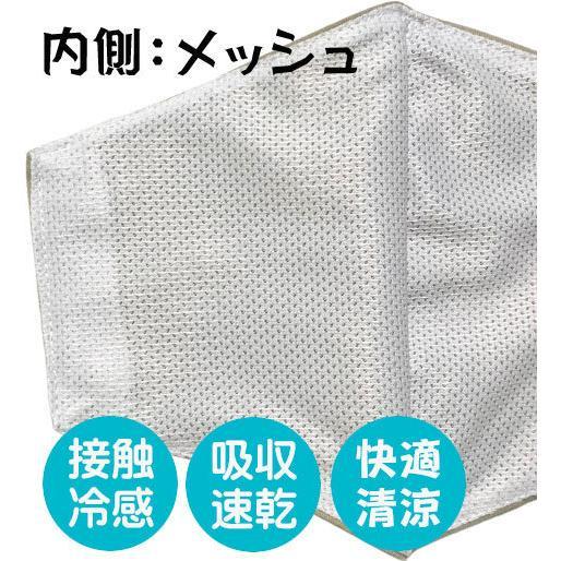 水彩肉球マスクカバー  不織布外側タイプ 夏用接触冷感・吸収速乾素材のメッシュもしくはダブルガーゼを選択  市販の大人用M・Lサイズ 日本製 コットン100% yume-ribbon 09