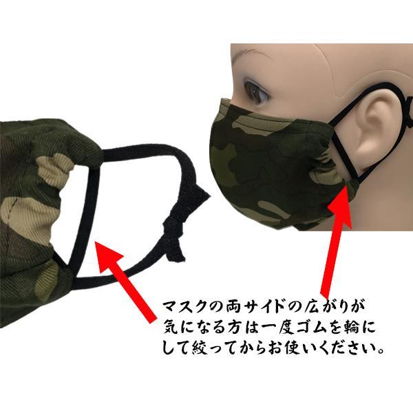 シンプルデザイン植物柄のマスク|yume-ribbon|15