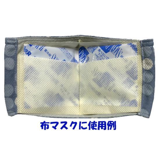 保冷剤付きマスクインナー マスクに入れてひんやり 猛暑対策 抗菌性 速乾性 日本製 布マスク用 yume-ribbon 04