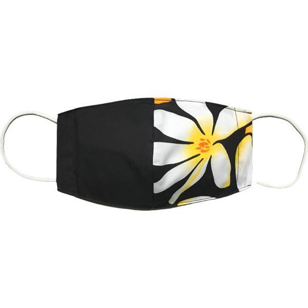 ハワイアンプリントのマスクカバー 不織布マスクがそのまま使える しわになりにくいポリコットン 肌側に抗ウイルス・抗菌素材使用  日本製 yume-ribbon 09