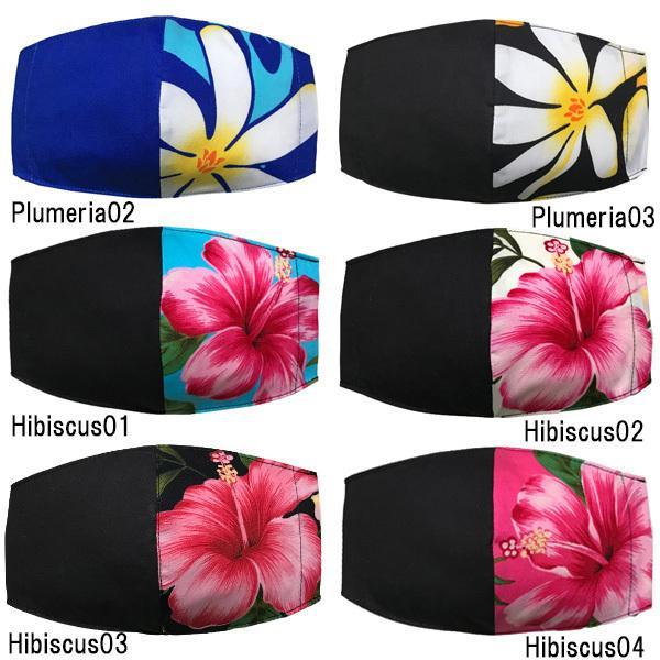 ハワイアンプリントのマスクカバー 不織布マスクがそのまま使える しわになりにくいポリコットン 肌側に抗ウイルス・抗菌素材使用  日本製 yume-ribbon 10