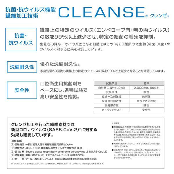 不織布マスクがそのまま使える布マスクカバー 白ネコプリント 肌側に抗ウイルス・抗菌素材使用 猫 日本製 コットン100% yume-ribbon 12