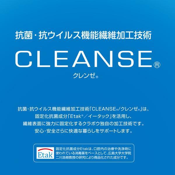 不織布マスクがそのまま使える布マスクカバー 白ネコプリント 肌側に抗ウイルス・抗菌素材使用 猫 日本製 コットン100% yume-ribbon 15